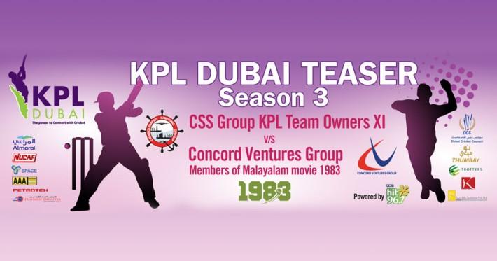 KPL Dubai Teaser Season 3