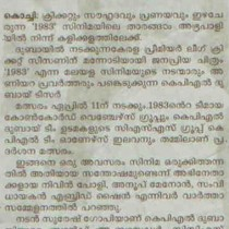 Mathrubhumi Clipping