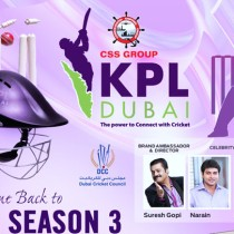 Welcome to KPL Season 3