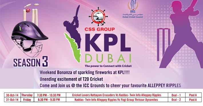 Weekend Bonaza of Sparkling fireworks at KPL
