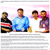 Aadil Shines in Thrissur's Victory -Khaleej Times Report