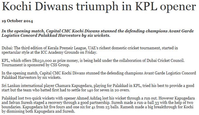 Sport - Kochi Diwans triumph in KPL opener 2014-10-21 12-24-25