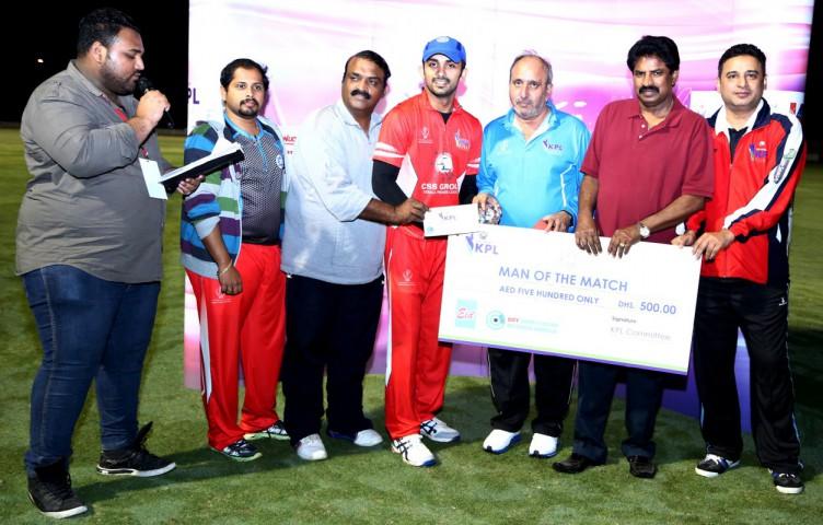 Alappy Pattanamtitta match Pattanam titta WIN_1253x800