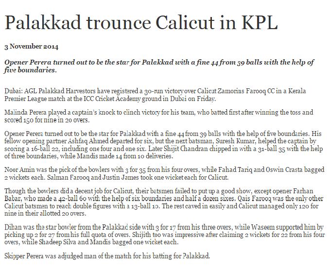 Khaleej times report: Palakkad Harvesters vs Calicut Zamorins
