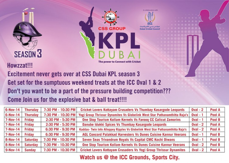 Excitement never gets over at CSS KPL Dubai Season 3